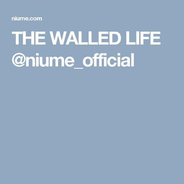THE WALLED LIFE @niume_official