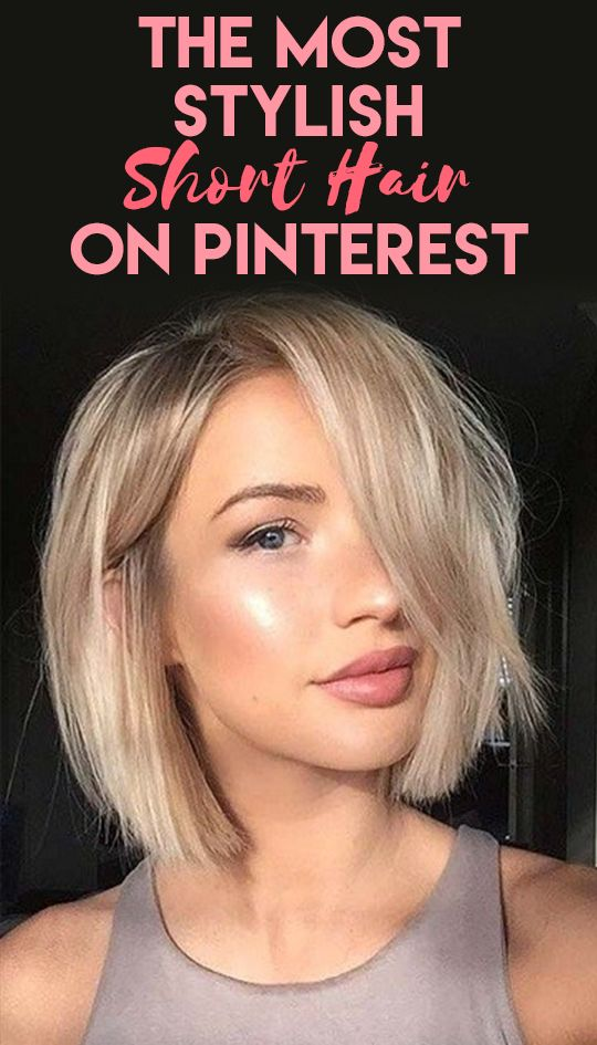 The Most Stylish Short Hair on Pinterest
