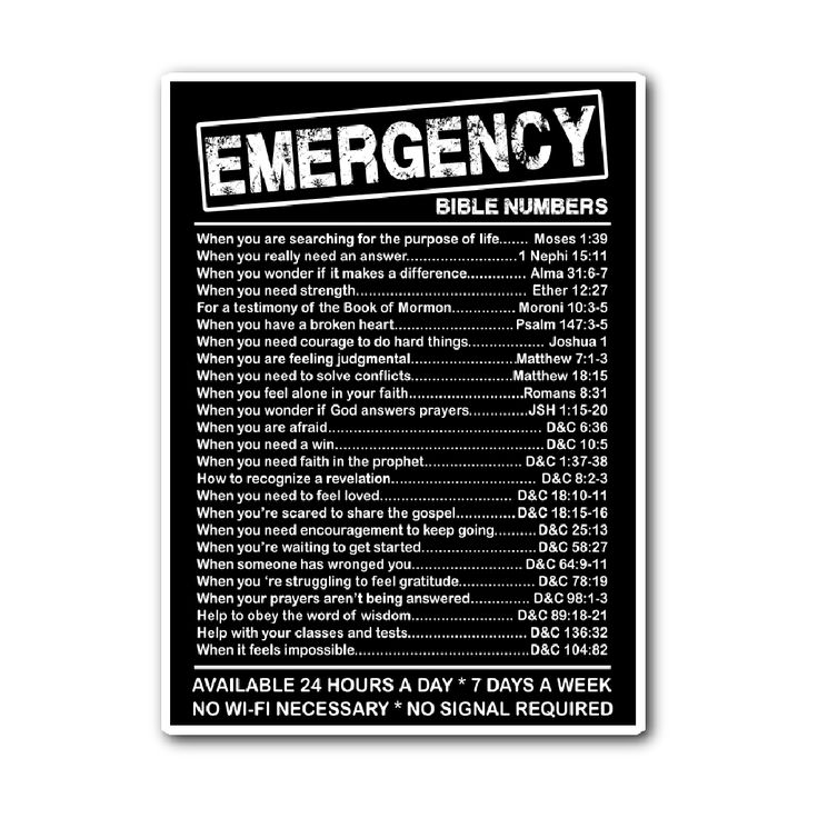 Bible Emergency Numbers 2 - Sticker