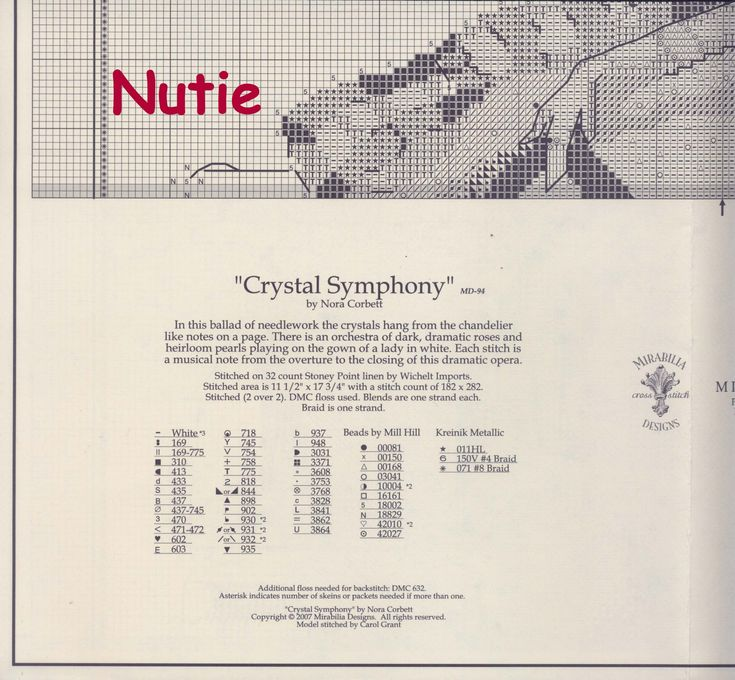 MD 94_Crystal Symphony_9/9