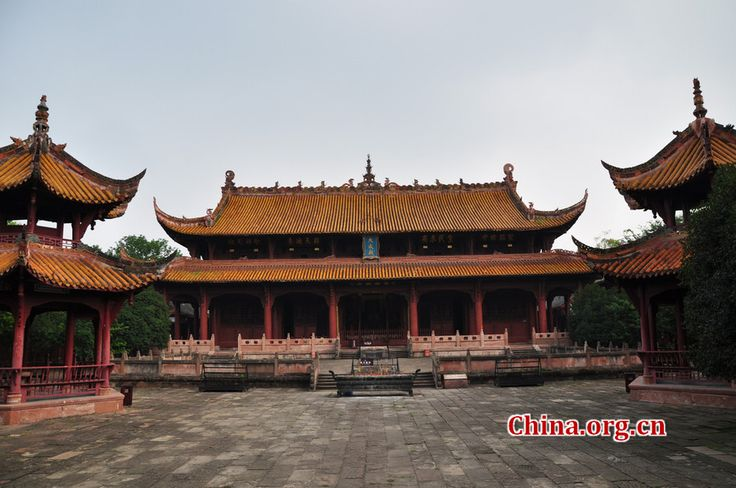 The Confucian Temple (Wenmiao) in Deyang, Sichuan Province, is the most well-preserved ancient architectural complex dedicated to Confucius in the city proper. It was first built in 1206 during the Southern Song Dynasty.