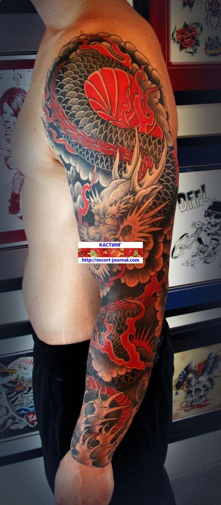 Fashion 2016 Japanese Dragon Tattoos | Dragon Sleeve « Saltwatertattoo .. Эскорт Работа Девушкам. Кастинг http://escort-journal.com/