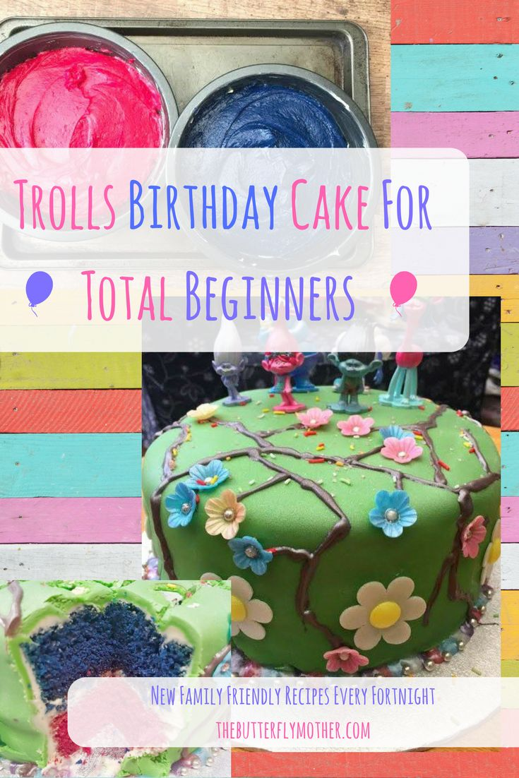 This Dreamworks Trolls birthday cake is perfect for either a boy or girl.  The brightly coloured sponge is really fun to make and the decorations are very easy.