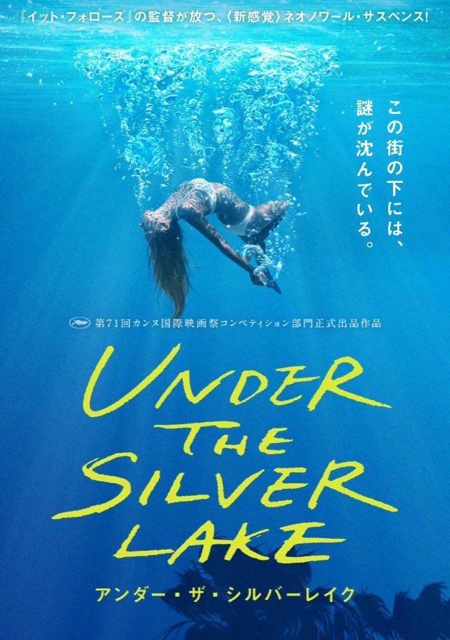 Under The Silver Lake Cannes 2018 Film Silver Lake Movie Posters