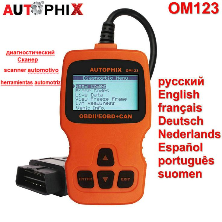 2017 OBD2 Auto Diagnostic Scanner AUTOPHIX OM123 OBD ii EOBD Engine Fault Code Reader Russian Car Diagnosis Scan Automotive Tool ** Click the VISIT button to enter the website