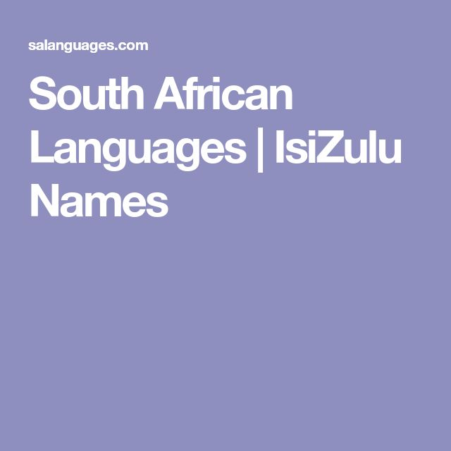 South African Languages | IsiZulu Names