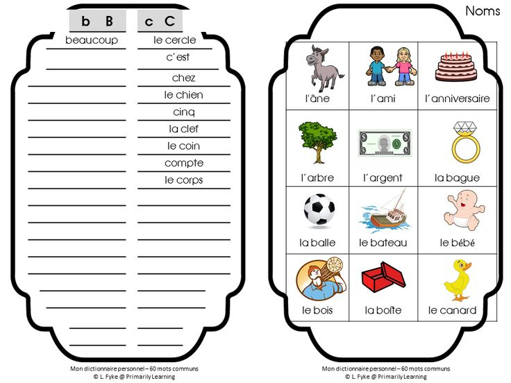Grade one, grade two, and anyone learning the #FRENCH Language! Teachers and parents: Check this out! 60 sight words, 84 high frequency nouns with picture references, 11 color words, and 12 number words. What a great resource for anyone learning FRENCH!  Both a color and black and white copy are included. (in Print Letters and Sassoon Infant Font.)  #dictionnaire