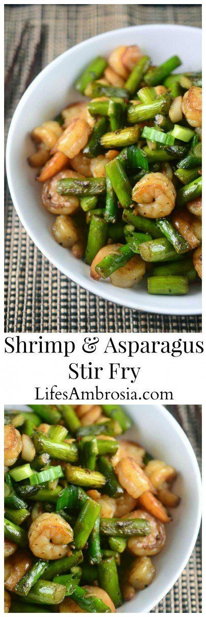 ... easy Shrimp and Asparagus Stir Fry. A meal the whole family will love