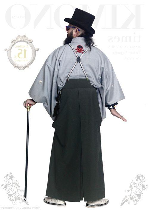 braces with mens kimono !!! <3