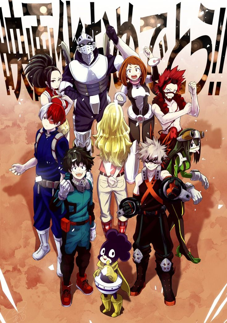 Who Else Is Pumped For The Movie Anime My Hero Academia Boku No Hero Academia
