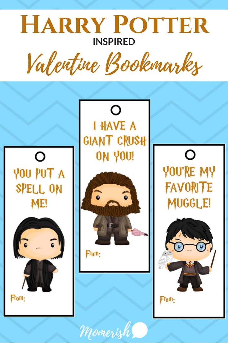 Harry Potter Inspired Valentine Bookmarks - These printable bookmarks are perfect for any Harry Potter fan!  via @keciahambrick