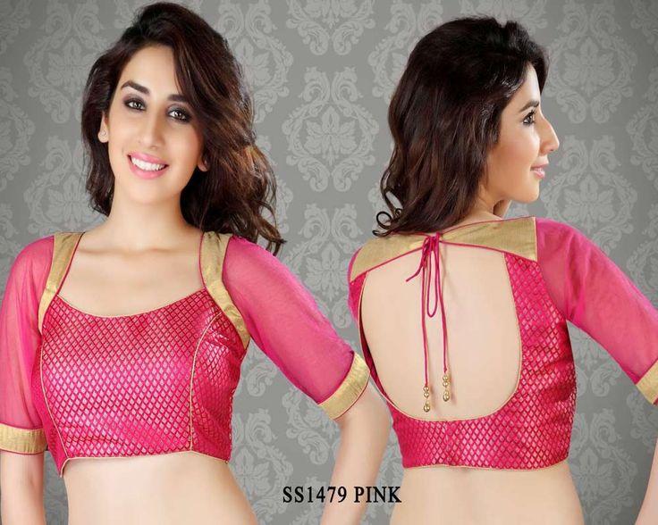 Pink Brocade Fabric Saree Blouse