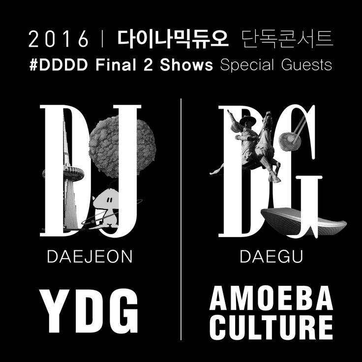 [DynamicDuo] '2016 다이나믹듀오 단독 콘서트' '2016 DynamicDuo DNDC Concert'  마지막 주 스페셜 게스트 공개! Final two shows special guests are YDG & Amoeba Culture Artists  대전 (Daejeon) YDG (양동근) 2016. 08. 05. (Fri) 8PM 충남대학교 정심화홀 http://bit.ly/1PhHyj2  대구 (Daegu) Amoeba Culture Artists (아메바컬쳐 아티스트) 2016. 08. 06. (Sat) 7PM 경북대학교 대강당 http://bit.ly/25xNXe1  #다이나믹듀오 #DynamicDuo #단독콘서트 #DDDD #다듀단독 #Concert #SpecialGuest #스페셜게스트 #YDG #AmoebaCulture #양동근 #아메바컬쳐 #대전 #Daejeon #대구 #Daegu #2016다이나믹듀오단독콘서트