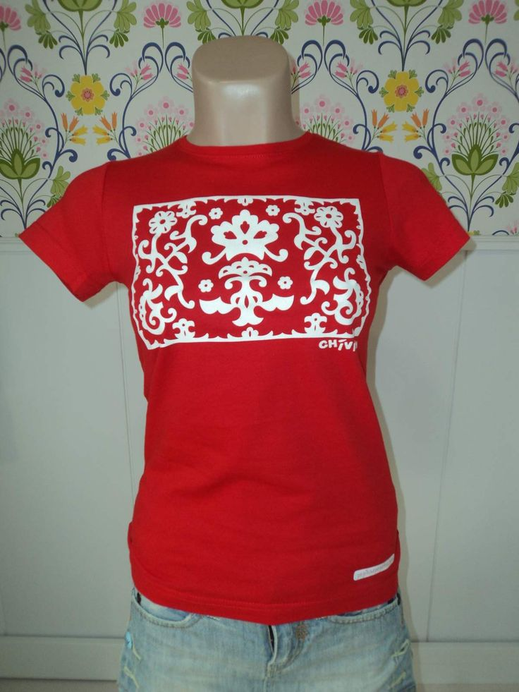 "Diseño de camisetas fiesta regional ""Chiviri"" de Trujillo. Disponibles en www.pepitaspepetes.com"