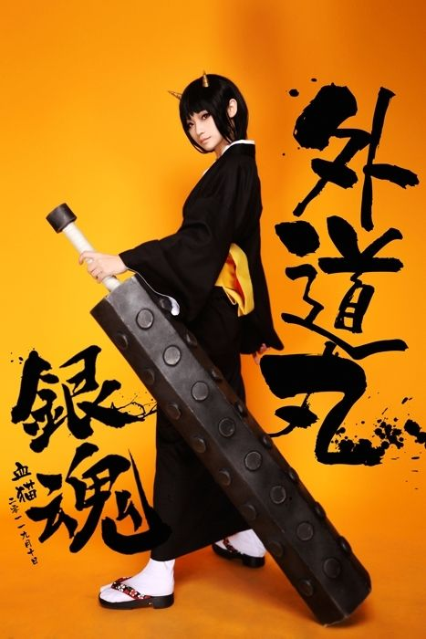 Character: Gedomaru  Anime/Manga series: Gintama  Cosplayer: bloodcat