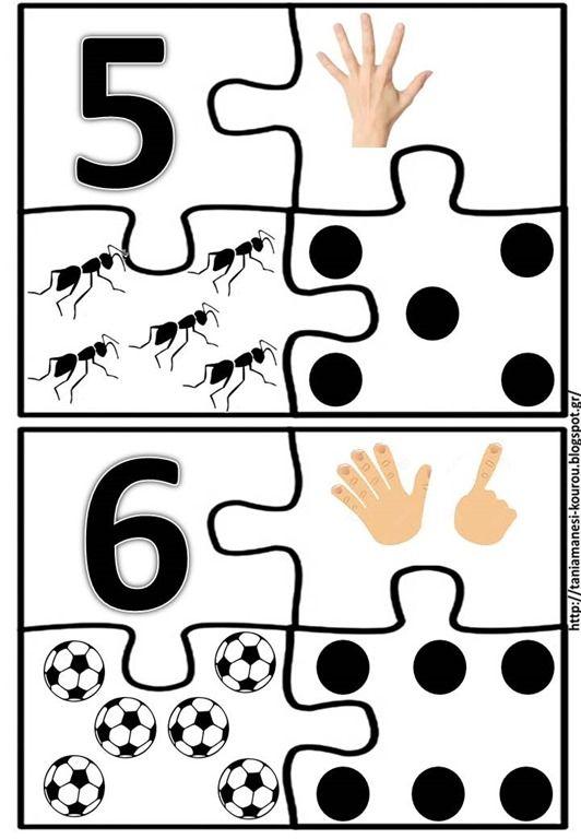 Lukumääräpalapeliä