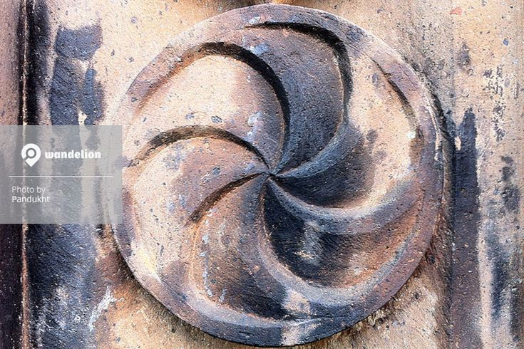 """The Armenian Eternity Symbol """"Arevakhatch"""" is an ancient symbol carved into #Armenian stone crosses."""