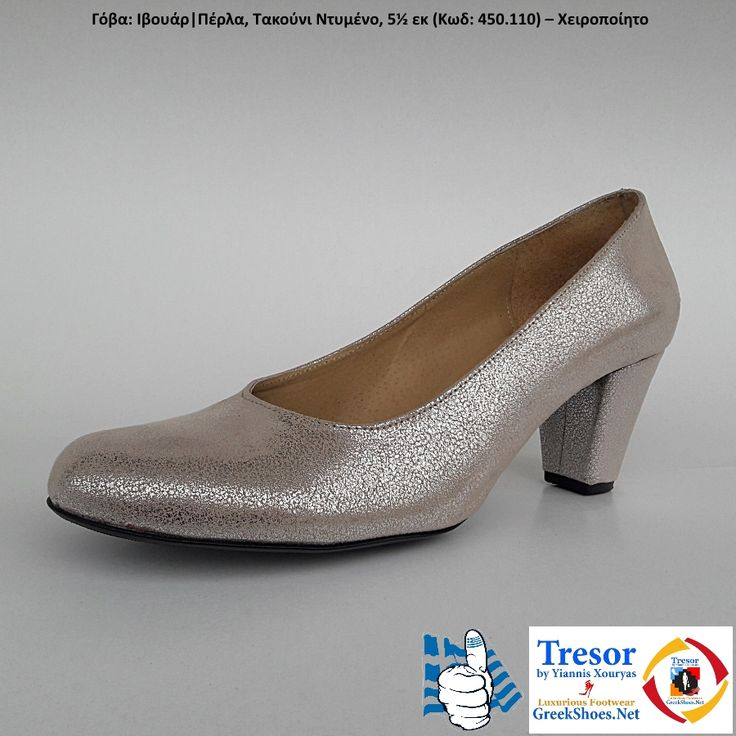 Δείτε το και αγοράστε το από το e-shop μας @ https://bit.ly/2DYmJEK #GreekShoes #GreekSandals - Tresor by Yiannis Xouryas ● ΙΩάΝΝΗΣ ΞΟΥΡΓΙάΣ - Γυν. Υποδ. Πολυτελείας & Mεγάλα Mεγέθη - #Handmade #Παραδοσιακά #Υποδήματα Χορού - Web/E-Shop: http://www.greekshoes.net, FB: https://www.facebook.com/Greekshoes, Instagram: https://www.instagram.com/greekshoes/ - Walk in Beauty. Walk in Comfort. - #Trace #Greek #Xoroparadosiaka #Paradosiaka #Folklore #Shoes #Bigshoes #Traditional #Dance #Woman…