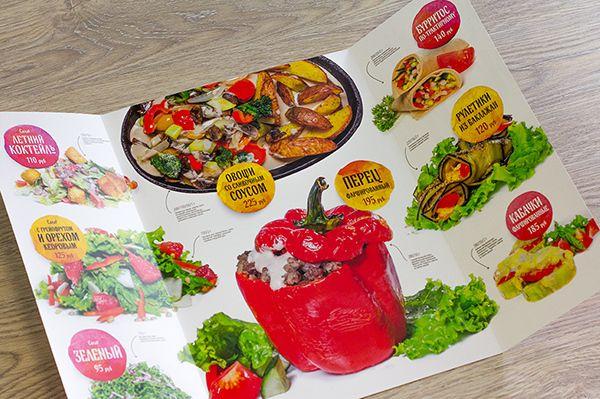 Осеннее меню '13 (Autumn menu) by Pasha Marin, via Behance