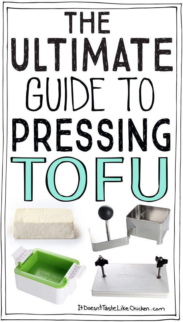 The Ultimate Guide to Pressing Tofu! The how to's and why's of pressing tofu, plus I compare store-bought tofu presses