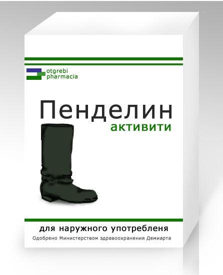 Gallery.ru / Фото #1 - Лекарство от долгостроев - Ka