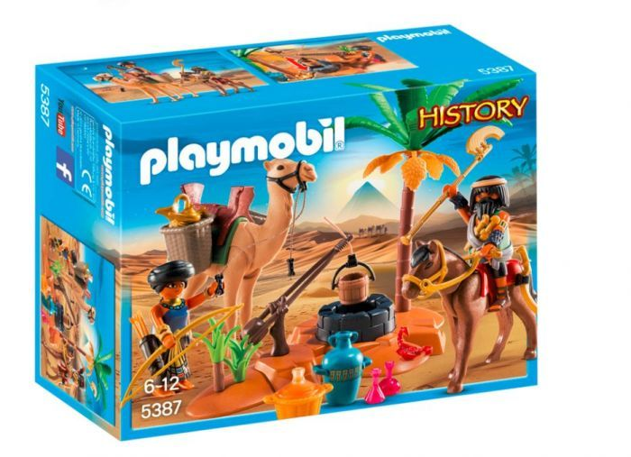 Playmobil History - Tomb Raiders' Camp