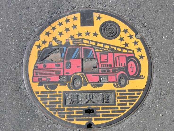art design | street design | manhole cover | japan | col. 52