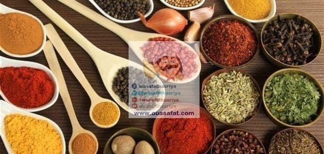 بالصور البهارات الأكثر استخداما في الطبخ الجزء الثاني Spices