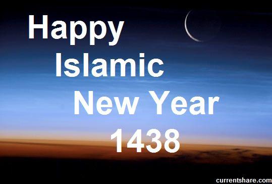 Islamic New Year 1438