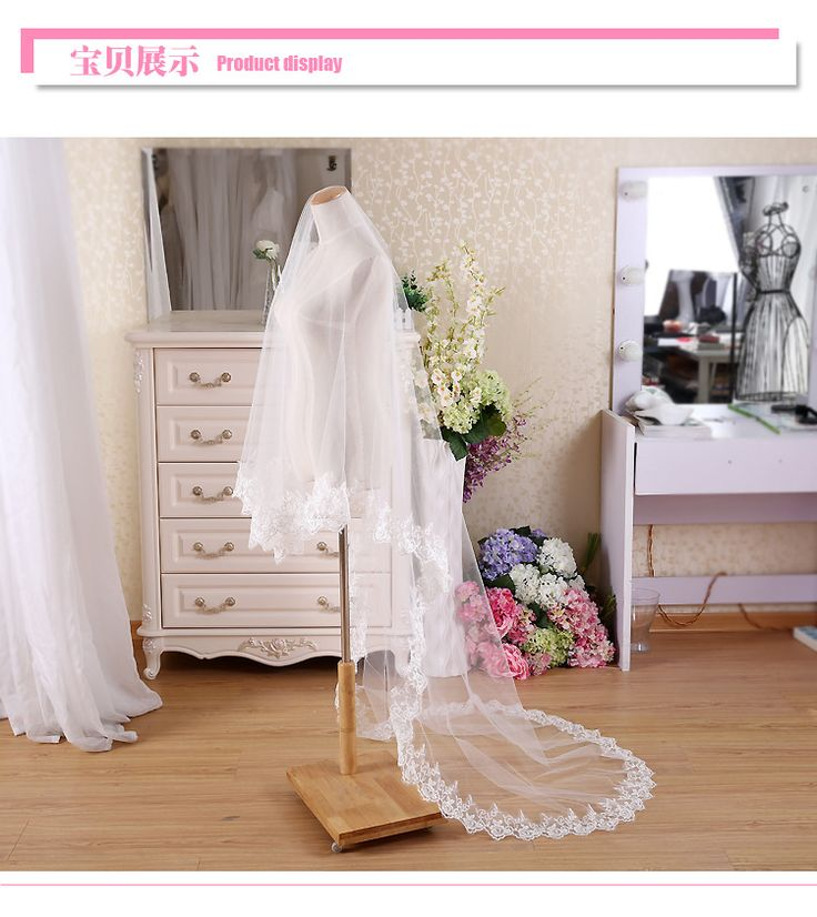 2014 the new bride viels  3 meters long  Korean lace trailing soft yarn wedding dress Blooming flowers milky-white  $15.90