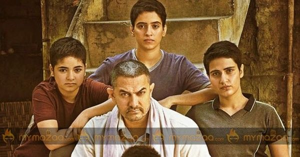 #SonamKapoor #BestDirector #ShakunBatra #AnupamaChopra #AamirKhan #AliaBhatt #NeerjaBhanot #ManojBajpayee #Bollywood #AyeshaDevitreDhillon #RamMadhvani #Director #Pakistan #Aligarh #Karachi