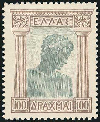 1933 Republic issue, complete set of 3 values, u/m. VF. (Hellas 523/525-2100E).