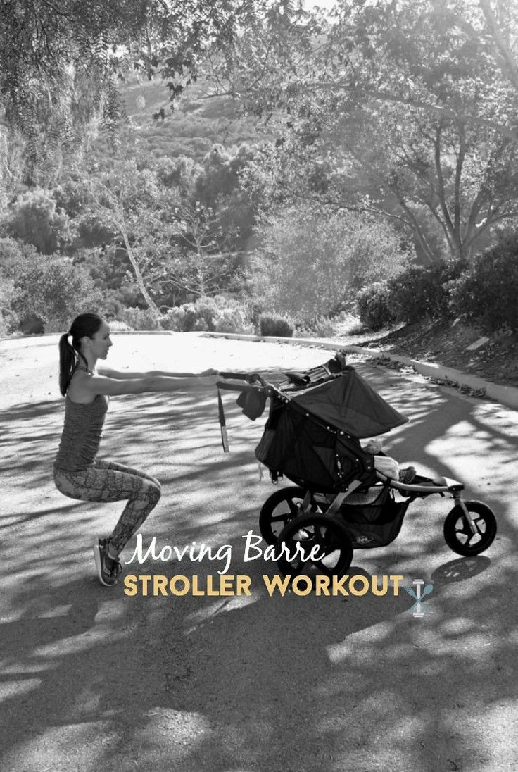This moving barre stroller workout will tone your buns and thighs with barre-inspired moves, all while keeping the stroller moving the entire time!