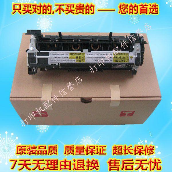 Оригинальный HP M600 M601 M602 M603 фьюзера Термоблок Термоблок Термоблок