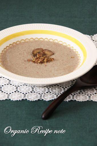 うーらのオーガニックレシピ手帖 栗のスープ