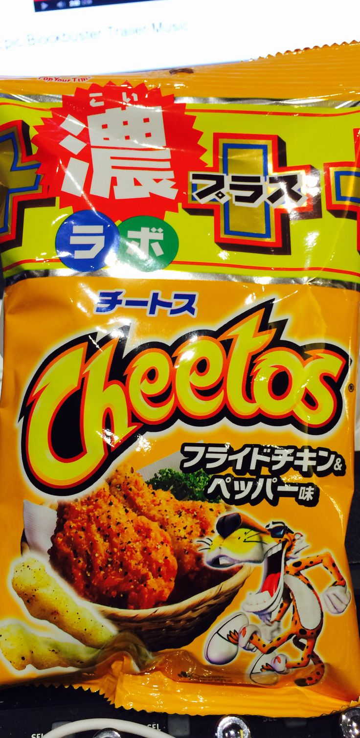 Bought A Bag Of FriedChicken Flavored Cheetos They Taste More Like Chicken