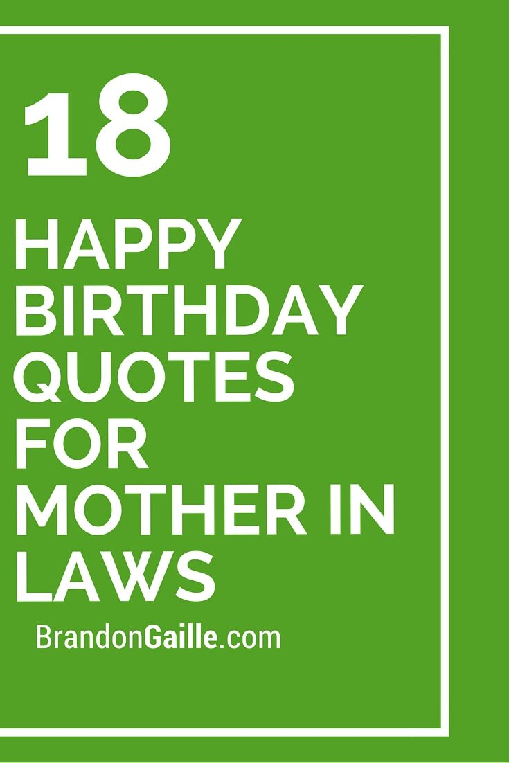 18 Happy Birthday Quotes For Mother In Laws