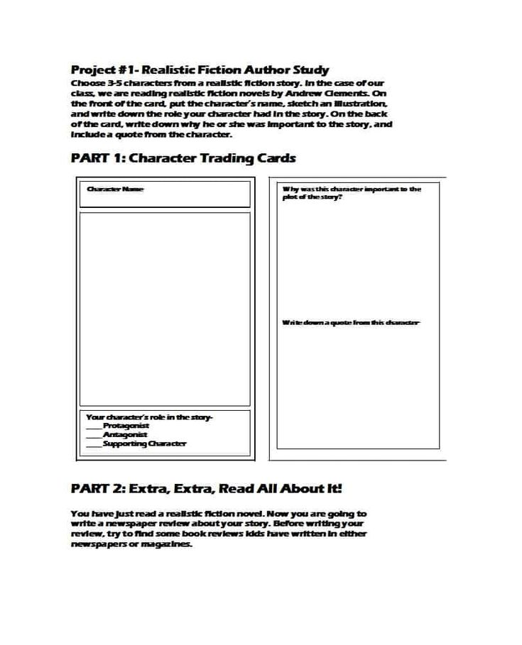 Trading Card Template Pdf Creator Free Baseball For Word ...