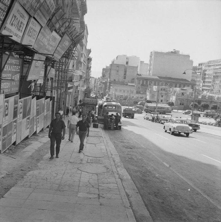 12/08/1963. Οδός Όθωνος.