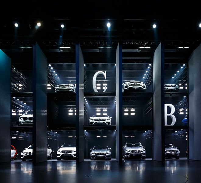 Experience Mercedes-Benz at the IAA Cars 2015. - Mercedes-Benz