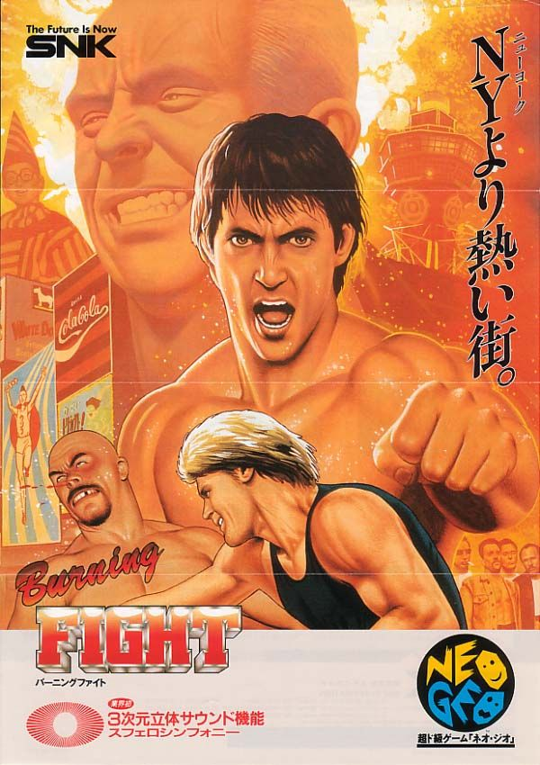 The Arcade Flyer Archive - Video Game Flyers: Burning Fight, SNK / SNK Playmore Corp.