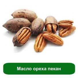 Масло Ореха пекан в косметике. Косметические свойства масла ореха пекан: питательное, омолаживающее, увлажняющее, смягчающее.