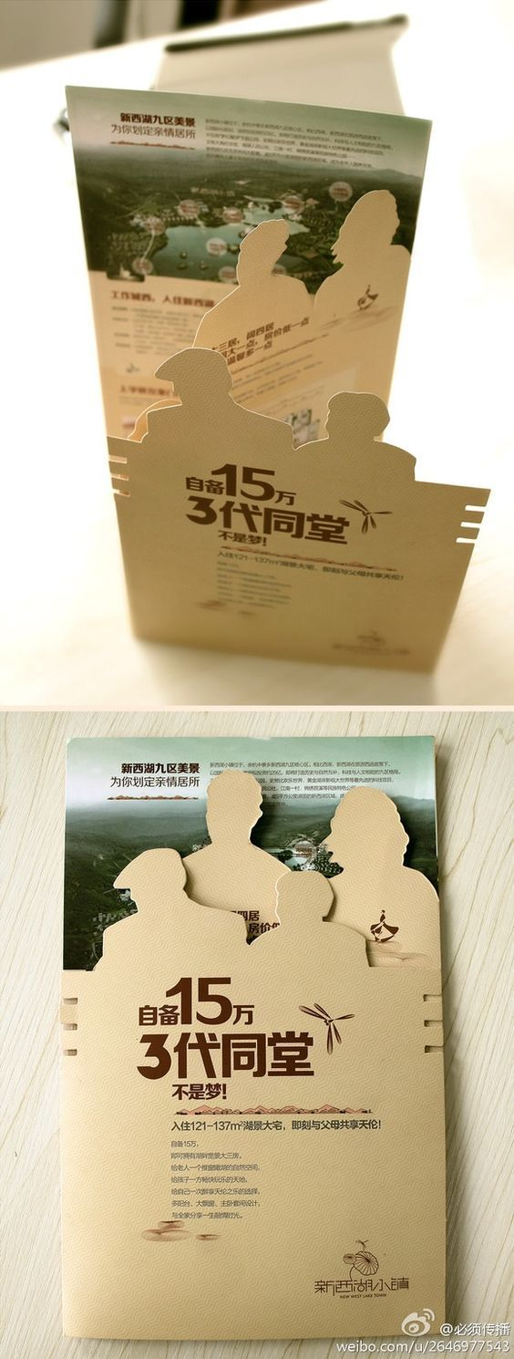 Brochure & Leaflet | Brochure Design I really like the way they used the die-cutting to create the image of people.: