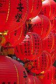 Lanterns, Chinese New Year, Melbourne