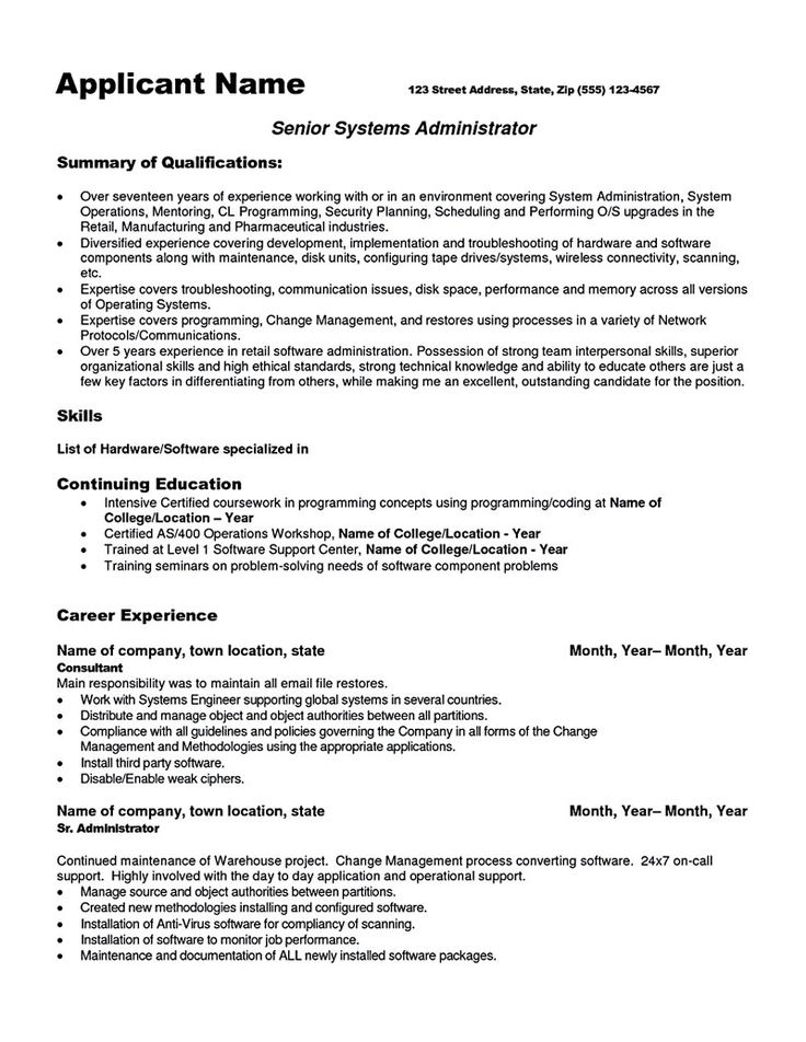 The 25+ best System administrator ideas on Pinterest Sql inner - system administrator resume template