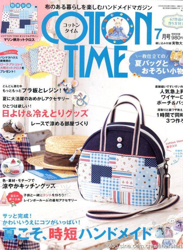 [转载]CottonTime2015年7月: 一米阳光半亩田_新浪博客