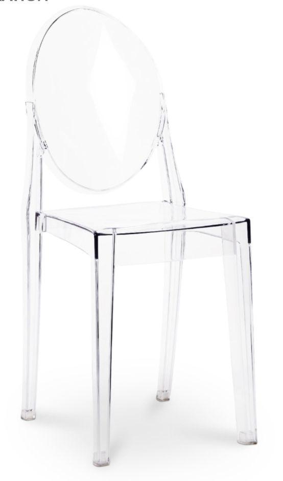 Chaise Transparente Elisabeth Chaise Bureau Chaise Transparente Chaise De Salle A Manger