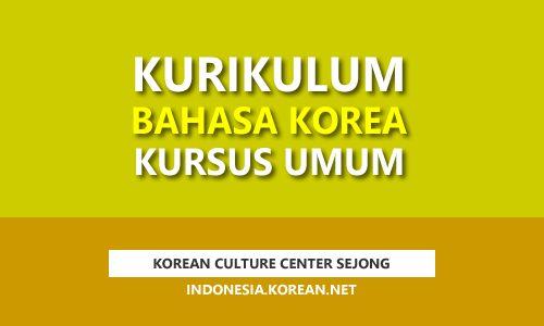 Kurikulum Kelas Level 1A3 Bahasa Korea Umum di Jogja KCC Sejong