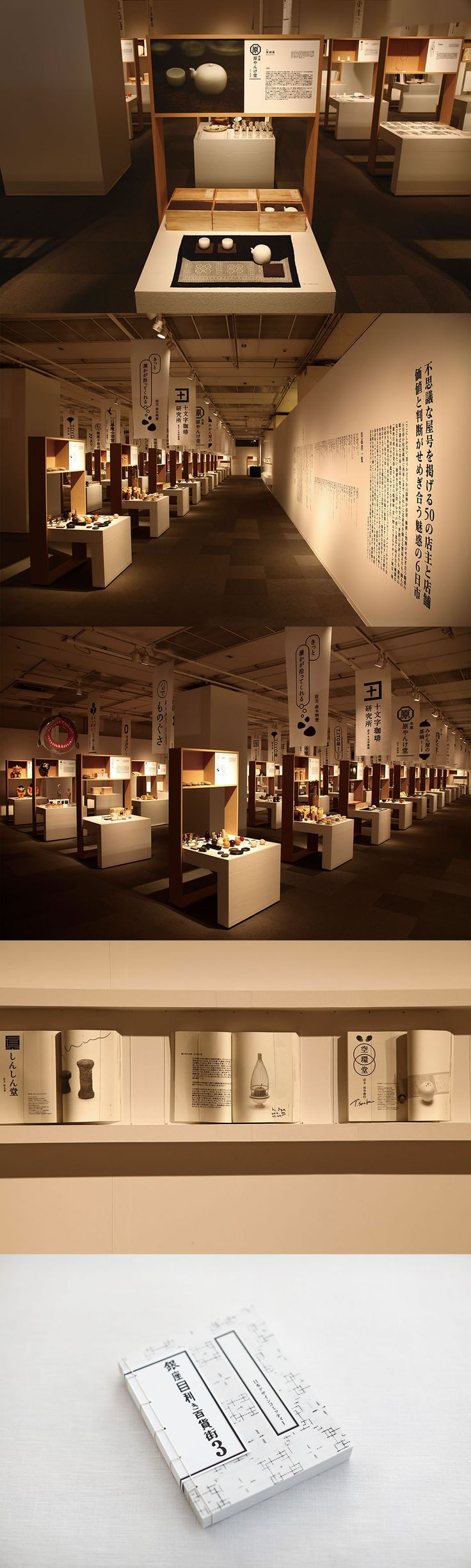 Ginza Connoisseur Department District 3 Opens