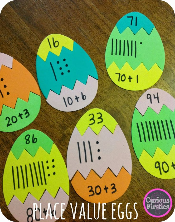 Math review game with egg puzzles.  Here are four different examples.  You could make these eggs using any kind of paper and for lots of different kinds of review activities.